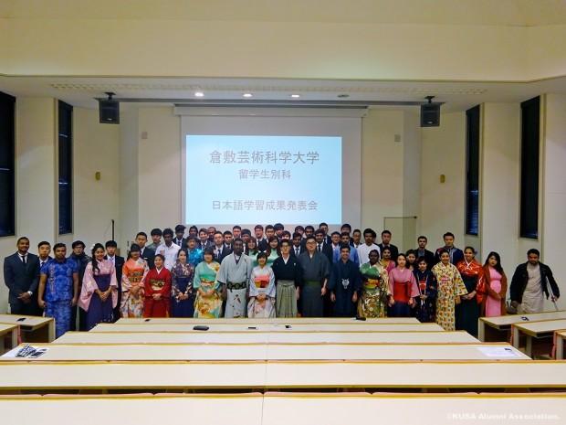 日本語学習成果発表会集合写真