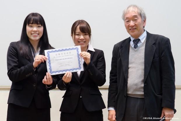 最優秀賞を受賞した川村奈菜子さん
