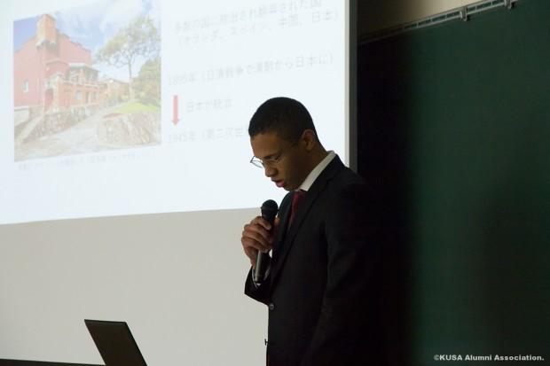 発表演題「倉敷と台北の観光活性化策」