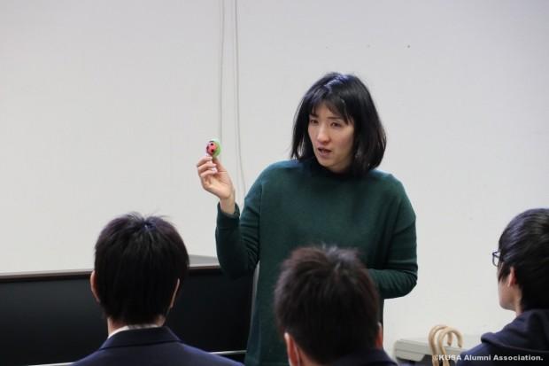 デザイン芸術学科久保特担准教授