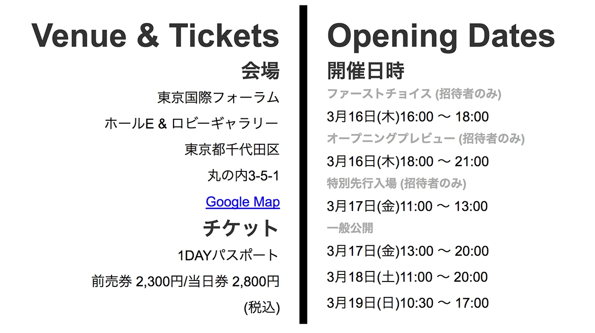 Venue & Tickets Opening Dates