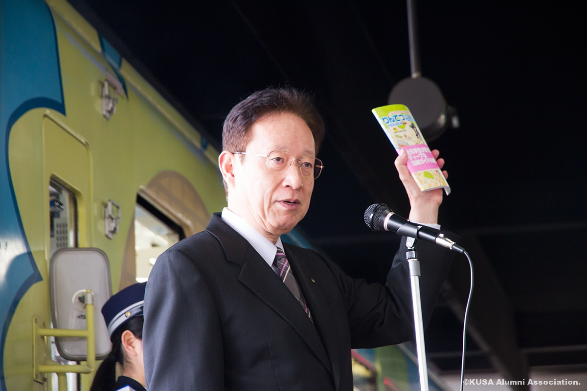 小山悦司教授