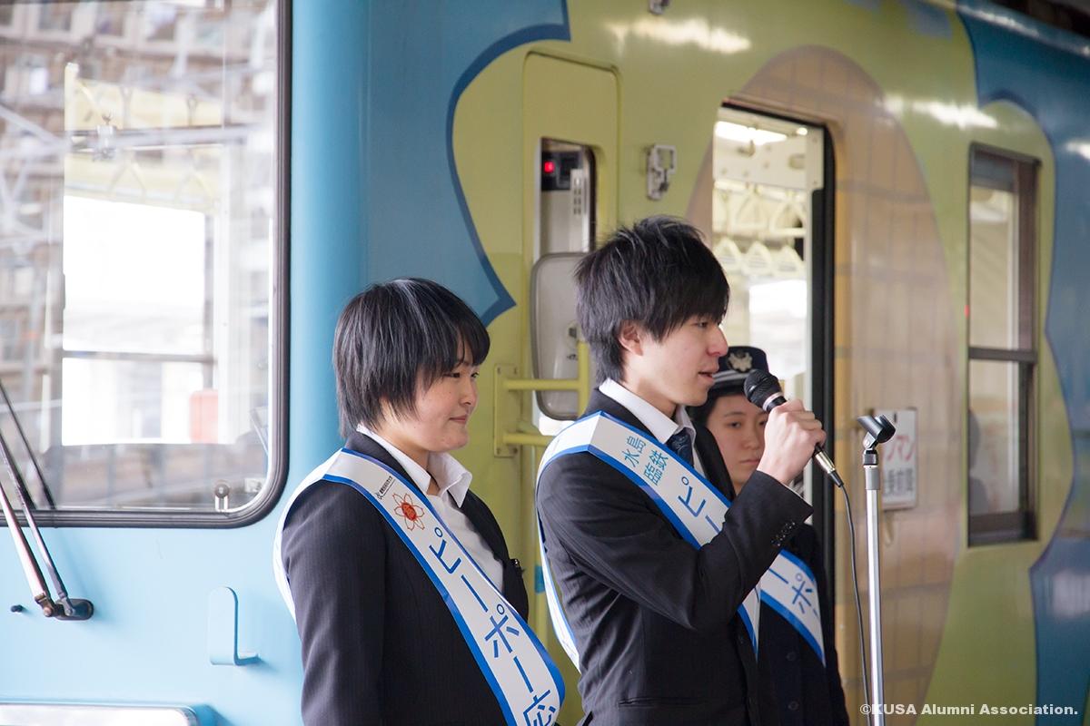 岡山県立倉敷中央高等学校の生徒