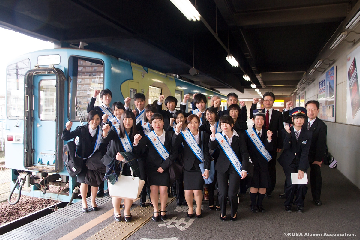 倉敷芸術科学大学学生4名と岡倉敷中央高等学校生徒9名