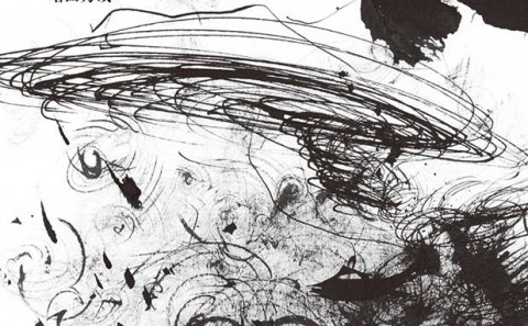 芸術学部 技術補佐員 増田 秀哉さんの詩集が出版されました。