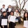 鈴木先生からサインを頂いた学生さん