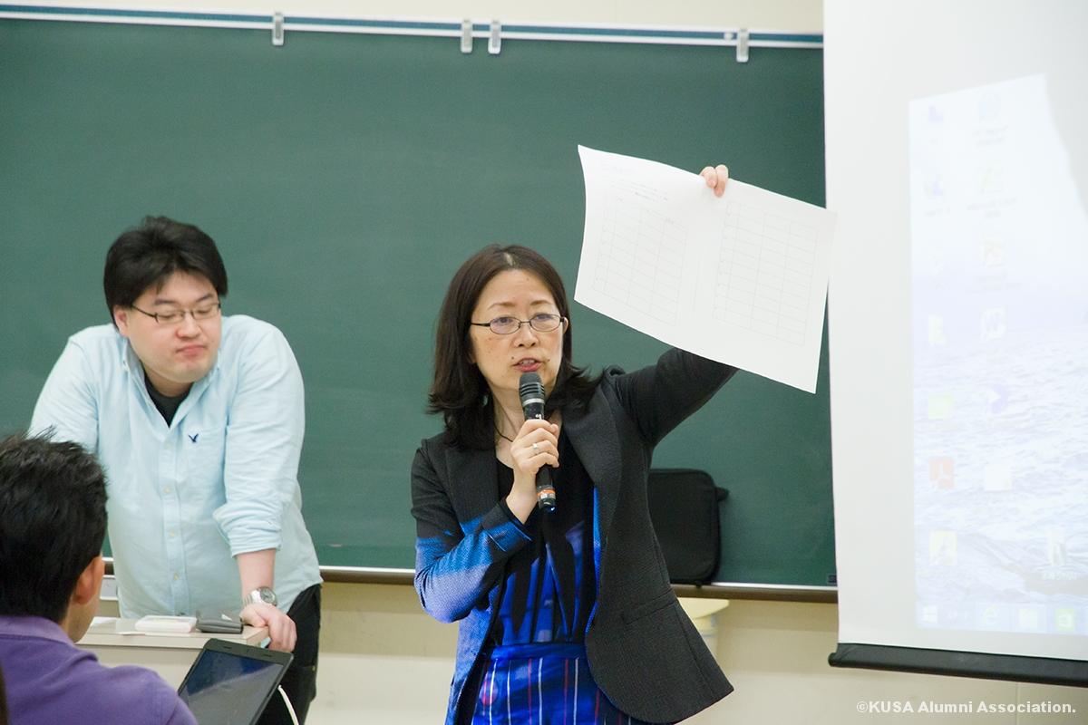 危機管理学科 芦田 雅子 講師