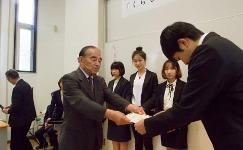 【COC事業】くらしき若衆認定書授与式について