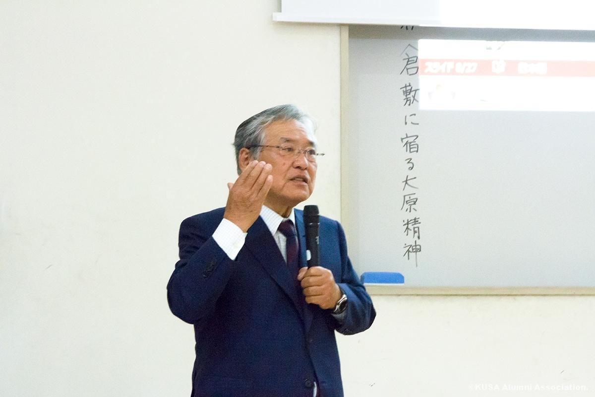 岡荘一郎氏
