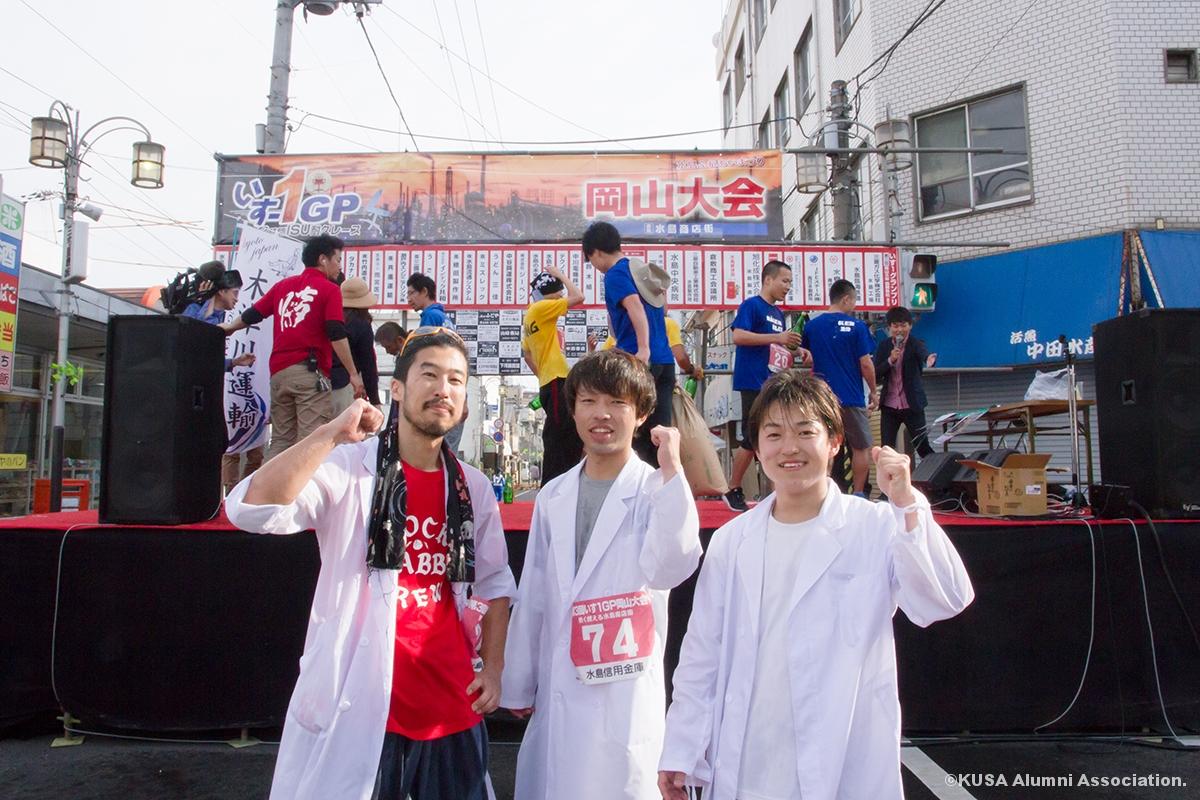 ISU-1GP参加メンバー