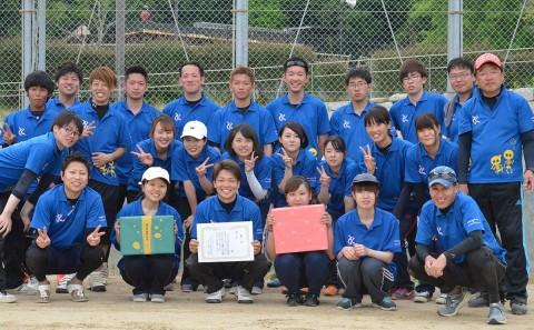 第53回岡山県臨床検査技師会ソフトボール大会について