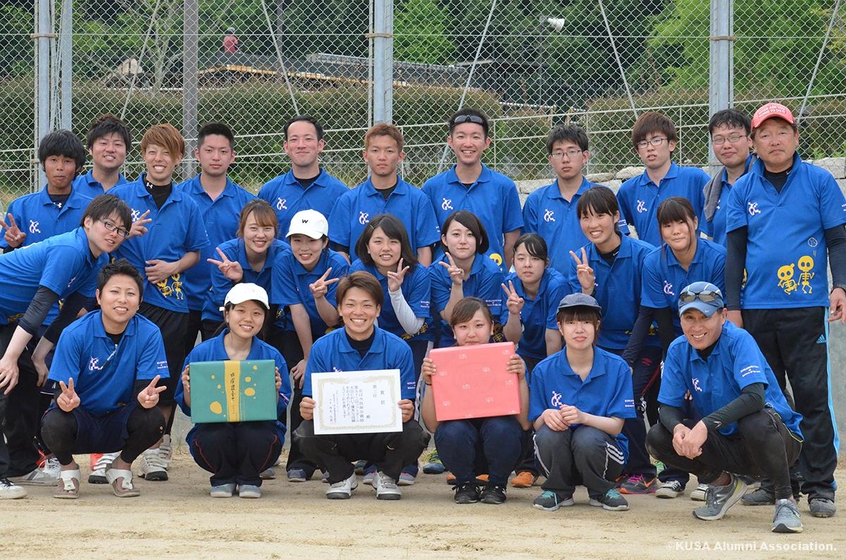 第53回岡山県臨床検査技師会ソフトボール大会集合写真