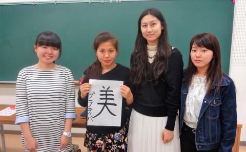 書道サークルvol.3【留学生別科で書道指導】