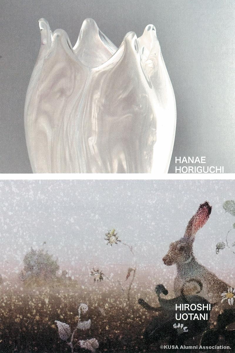 HANAE HORIGUCHI / HIROSHI UOTANI