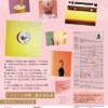 -peaceful time- Yasuhiro toyoda exhibition