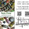 Pass+Time