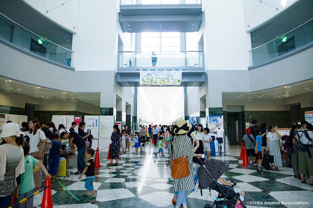 岡山リサーチパーク内テクノサポート岡山
