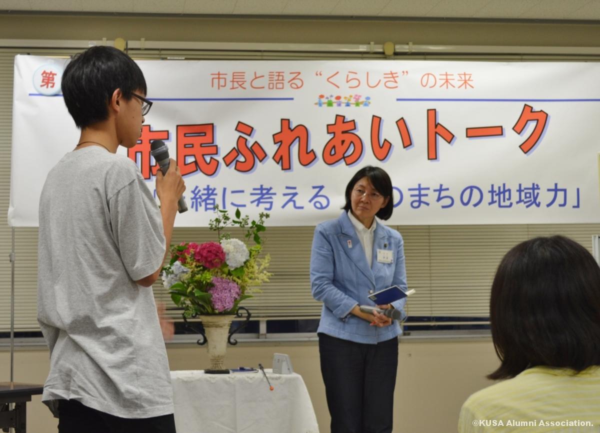 倉敷市長と意見交換
