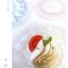 平井睦実 post card