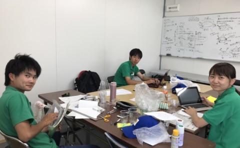 2017インターンシップ活動報告vol.8