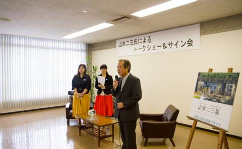 山本二三展で学生と講師がインタビュアーとして活躍しました。