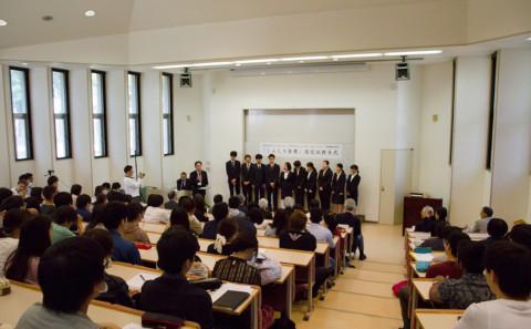 【COC事業】くらしき若衆認定書授与式について(2017年度前期履修学生対象)