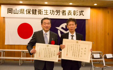 教員2名が保健衛生功労者として表彰されました。