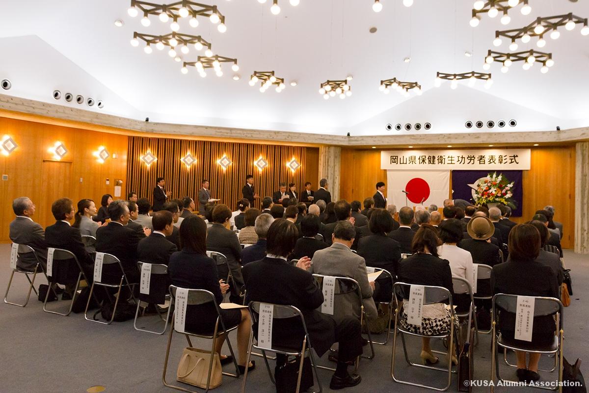 岡山県保健衛生功労者表彰式の様子