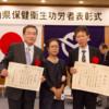 岡本由美氏と三宅教授と泉教授