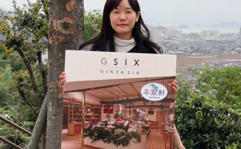 2017インターンシップ活動報告vol.10