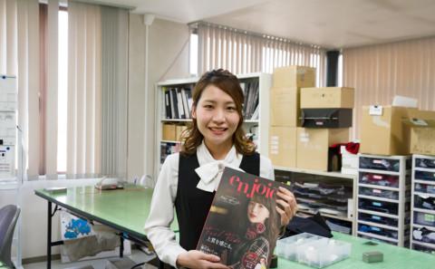 卒業生活躍情報vol.136