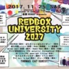 REDBOX UNIVERSITY 2017