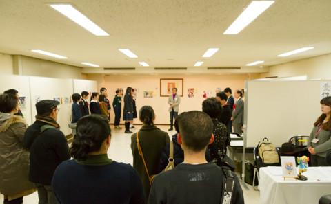 倉魂!高校生コミックイラストコンクール2017授賞式について