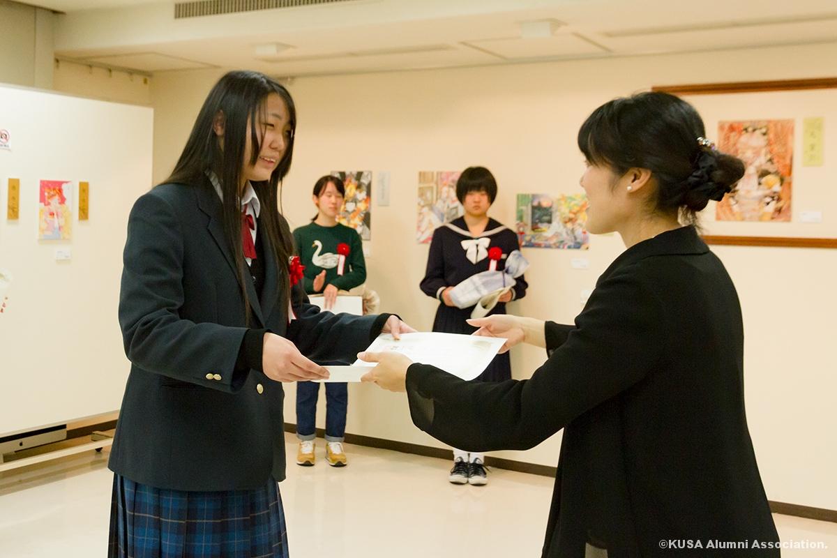 受賞者代表P.N.つみきさん