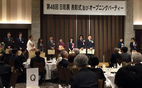 学生が第48回日本彫刻会展覧会において新人賞を受賞。