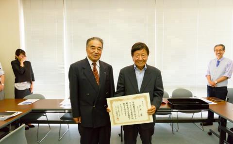 土井 章 先生に名誉教授の称号が授与されました。