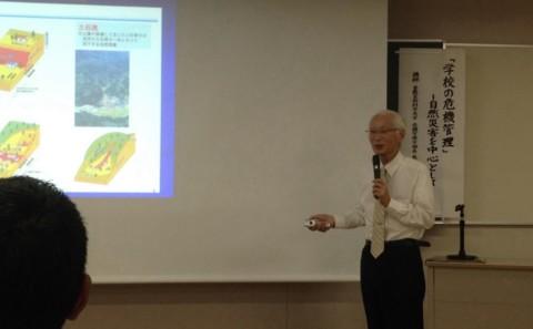 坂本教授が広島県私学教育研修会で講演を行いました。