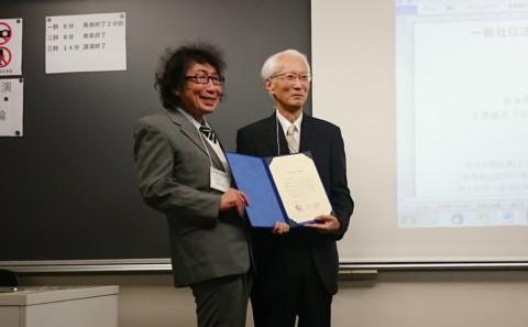 坂本教授が日本粘土学会功績賞を受賞しました。