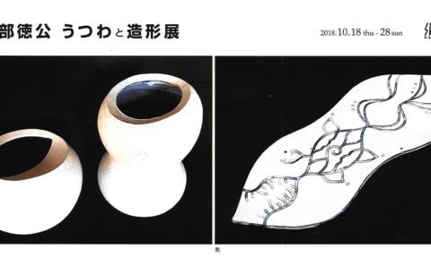 卒業生活躍情報vol.164