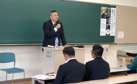 特別講演会【西郷隆盛 十の「訓え」】を開催しました。
