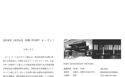 卒業生活躍情報vol.165