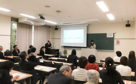 「平成30年7月西日本豪雨災害学生ボランティア報告会」について