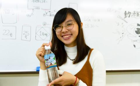 学生のイラストが「倉敷の水」のラベルデザインに採用されました。