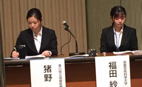 学生が医学検査学会で発表を行いました(20181125)。