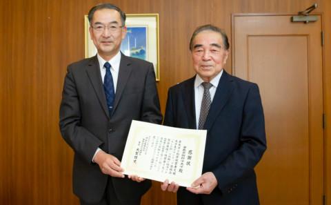 岡山県警察本部より感謝状が授与されました。