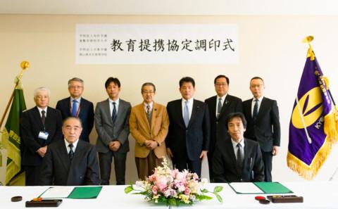 岡山県共生高等学校との教育提携協定調印式について
