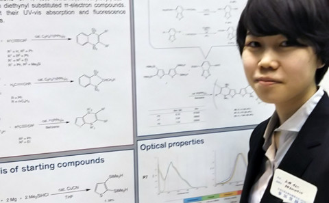 学生が第99回日本化学会春季年会において発表を行いました。