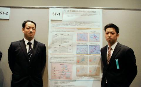 学生が第 58 回日本臨床細胞学会秋期大会にて発表を行いました。