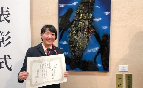 第10回全国高校生現代アートビエンナーレの表彰式が開催されました。