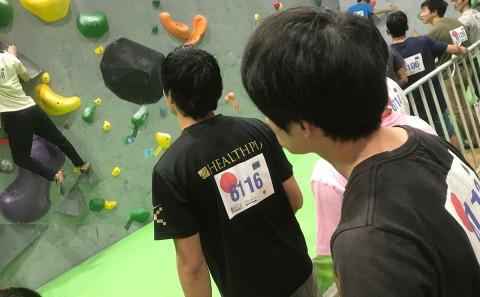 クライミングクラブの活動2019vol.4
